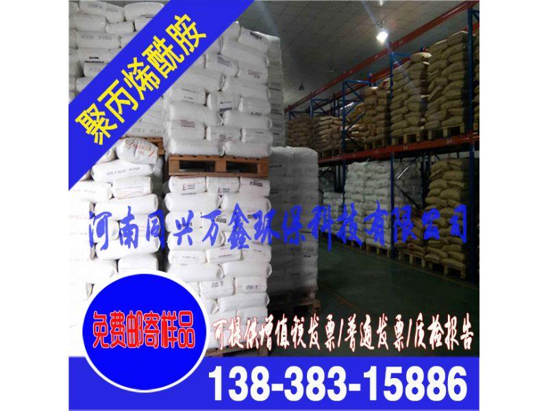 荆州阳离子聚丙烯酰胺价格