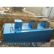海南污水处理设备