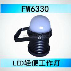 便携式防爆强光工作灯FW6330 LED12W手提应急灯 带强磁 康庆海洋王批发