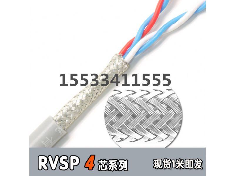 煤矿用通信电缆MHYV222*2*0.6