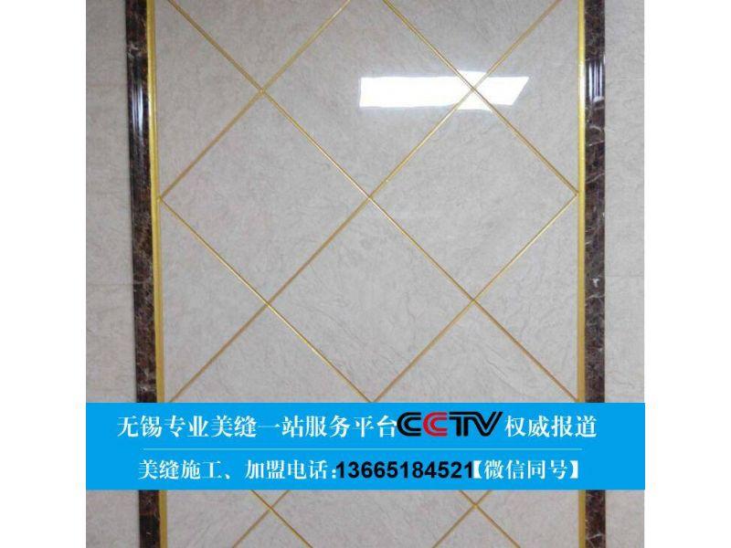 无锡滨湖区周边瓷砖美缝施工多少钱一米_厂家施工有保障