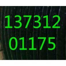 邯郸电缆回收,今日邯郸电缆回收价格-点击查看原图