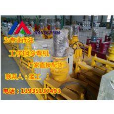 铸钢32kw排污泵BQS65-15-5.5辽宁省沈阳