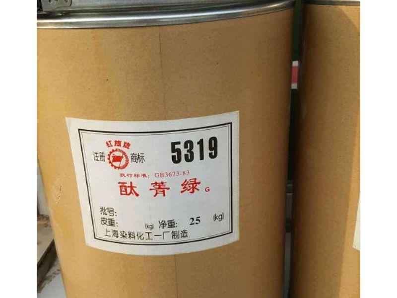 黔东南橡胶|回收公司