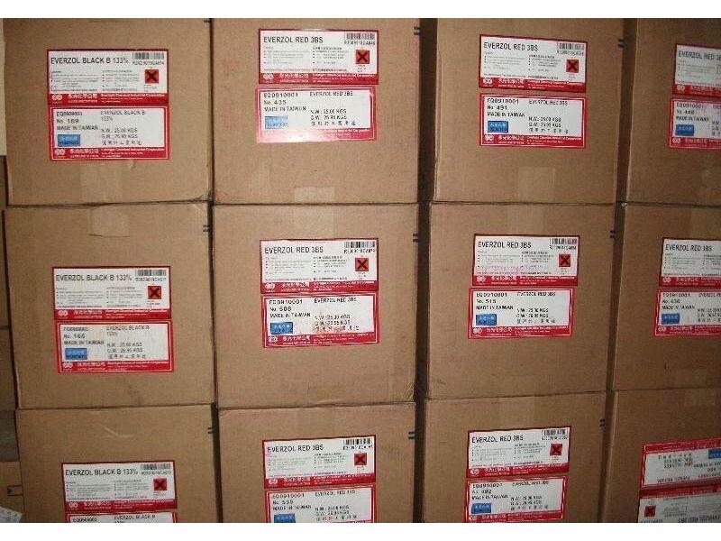 商洛香精|回收价格表