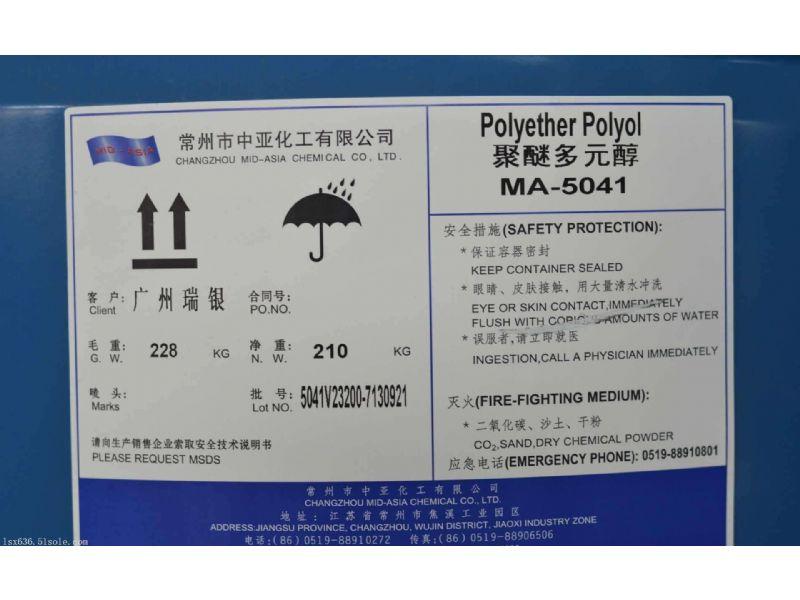 桂林助剂|回收装置