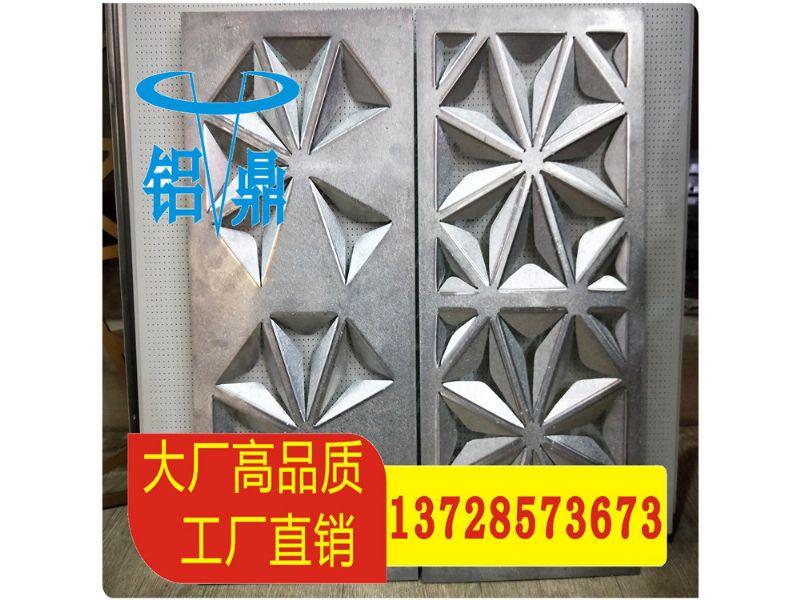 黄山雕花铝单板图片厂家供应