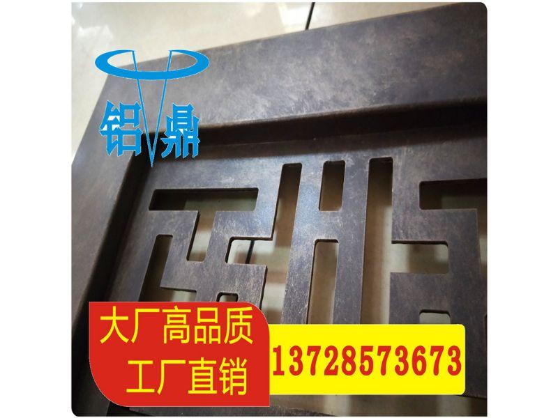 拉萨雕花铝单板价格范围厂商出售