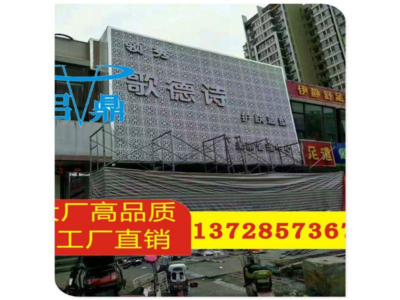 江门厂家直销雕花铝单板厂家价格