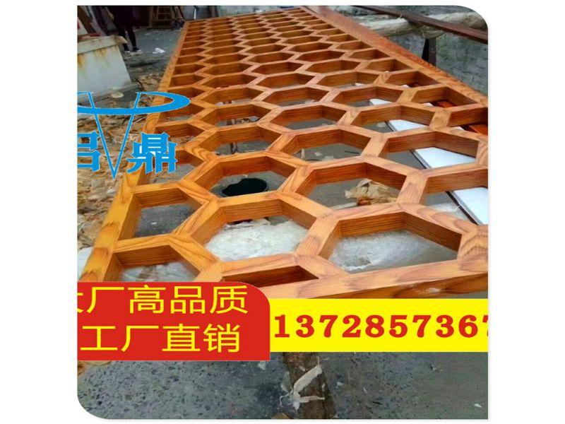 濮阳广州雕花铝单板公司