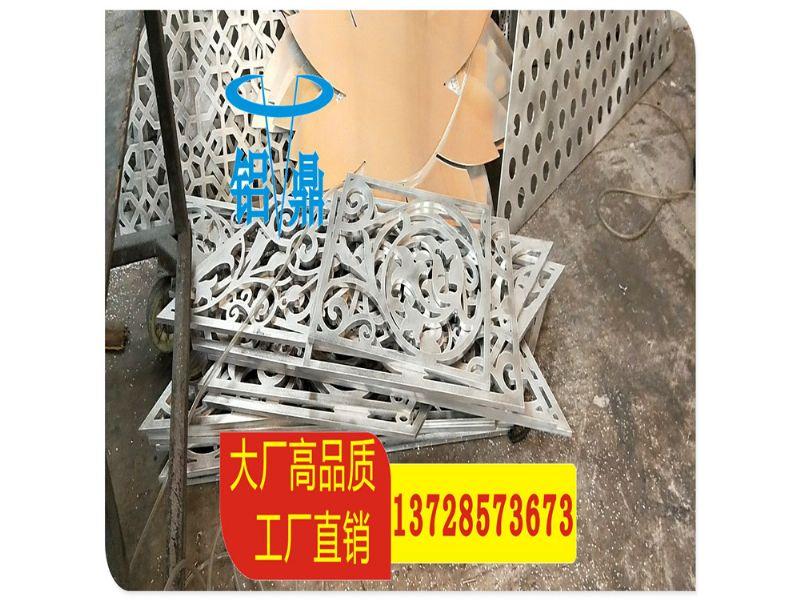 金华雕花铝单板供应商供货商