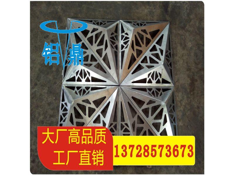 枣庄雕花铝单板外墙供应