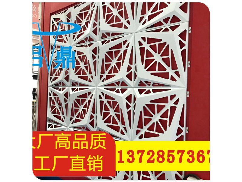 鞍山广州雕花铝单板哪家买