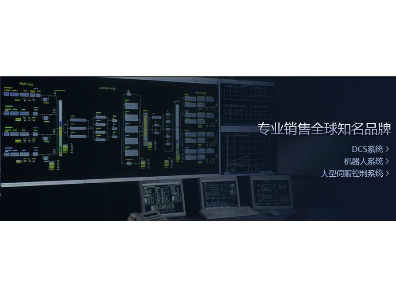G3NA-440B DC5-24