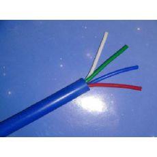 KVV控制電纜5*0.5