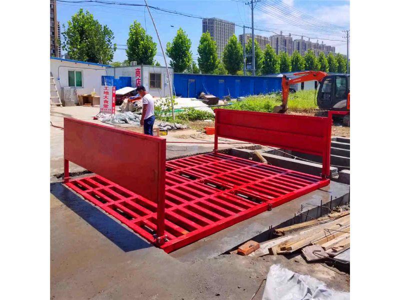 南京建筑工地洗车平台效果图报价安装视频集团有限公司