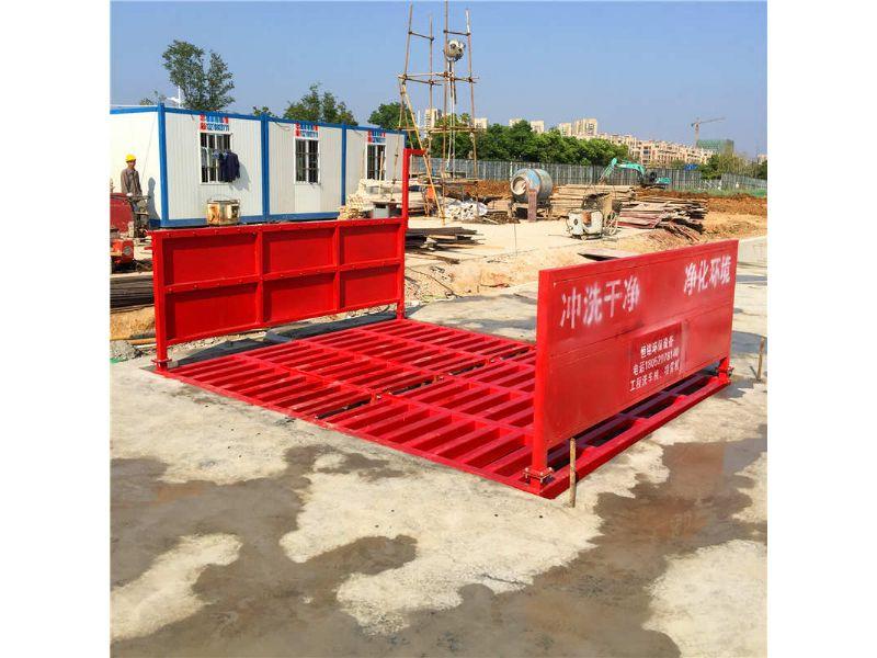 徐州工地工程车冲洗设备如何选择集团有限公司