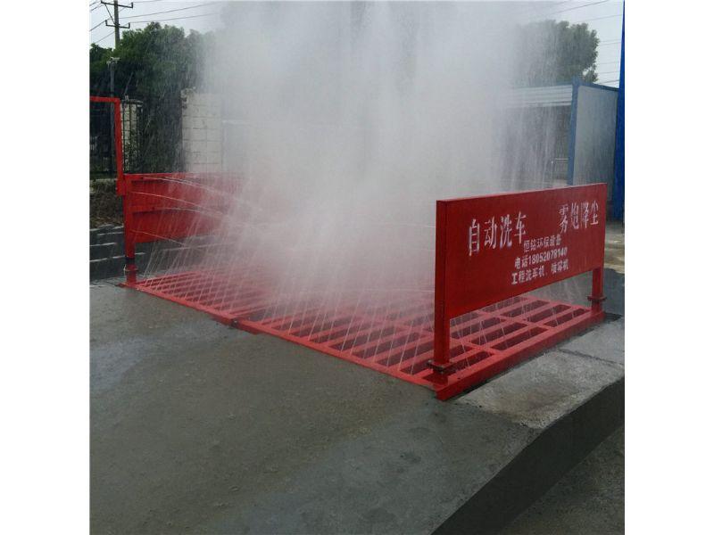 南京建筑工地冲洗平台尺寸购买须知集团有限公司