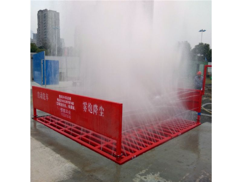 徐州煤场冲洗设备效果图报价安装视频集团有限公司