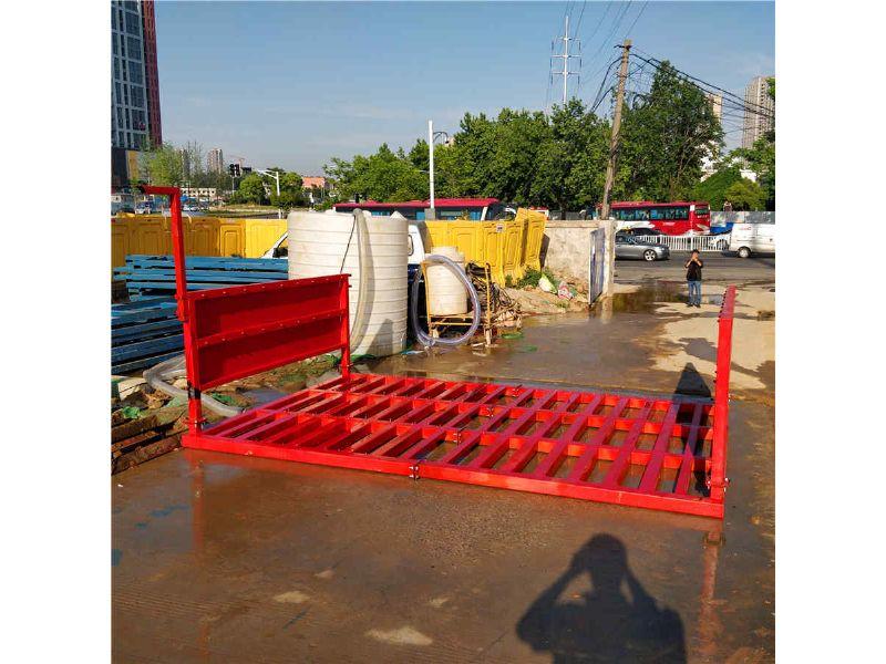 南京工地洗车平台施工图购买须知集团有限公司