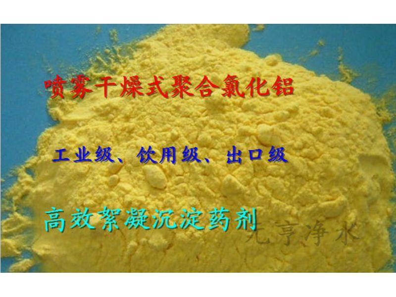 邯郸污水絮凝剂厂家供应净水材料厂