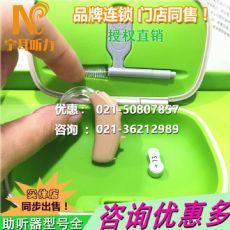 Phonak Audeo B-R峰力锂航系列微版充电型耳背式助听器哪里卖/宁耳真便宜
