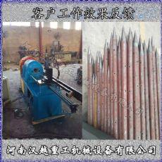 江西钢管尖头机厂家推荐