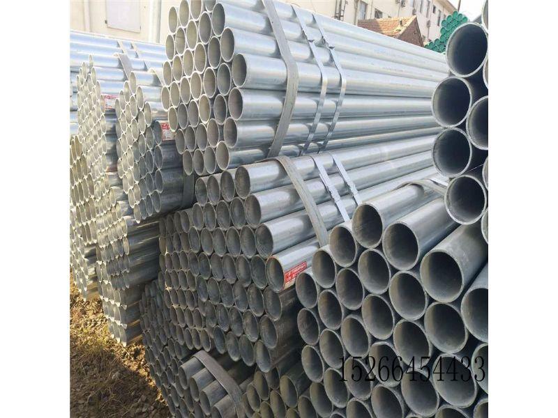 南通DN175镀锌无缝钢管批发价格