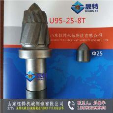 采煤机截齿U95-25-10条螺旋掘进机截齿u170截齿价格-钰铧机械制造|采煤机截齿U95-25-