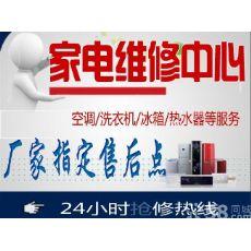 深圳海尔热水器上门维修专业电话:400-779-1510