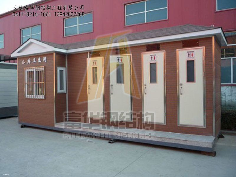 荆门街道市政生态厕所,荆门旅游区移动卫生间厂家直销