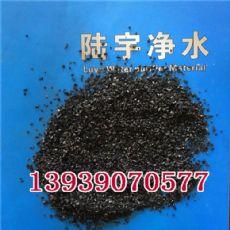 椰壳活性炭质量厂家