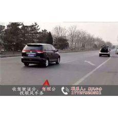 深圳市南山区驾照分收购|南山区驾照分收|深圳市南山区驾照分收市场
