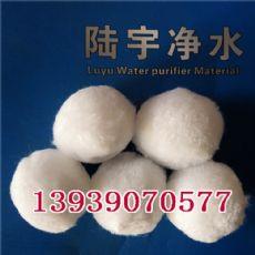 改性纤维球滤料价格