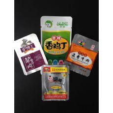加盟食品包装袋_专业供应食品包装袋
