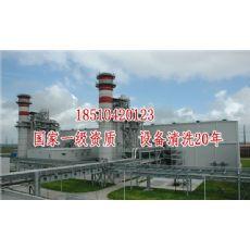 锅炉专用除垢剂_除垢剂生产|除垢剂|锅炉专用除垢剂厂家