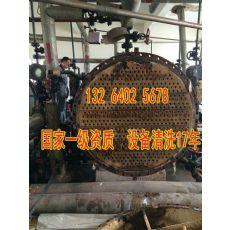 大理凝汽器化学清洗_换热器除垢清洗公司