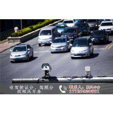 惠州惠东县驾照收分7分多少钱惠州收驾照分实体门店先给钱