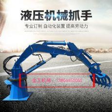 全工液压机械臂 多功能机械臂