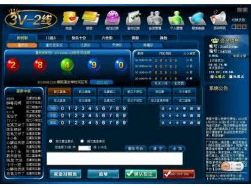 玩时时彩最好的网站_重庆时时彩北京赛车三星自动大底技巧教程学习网:3xuexi.com免费领取