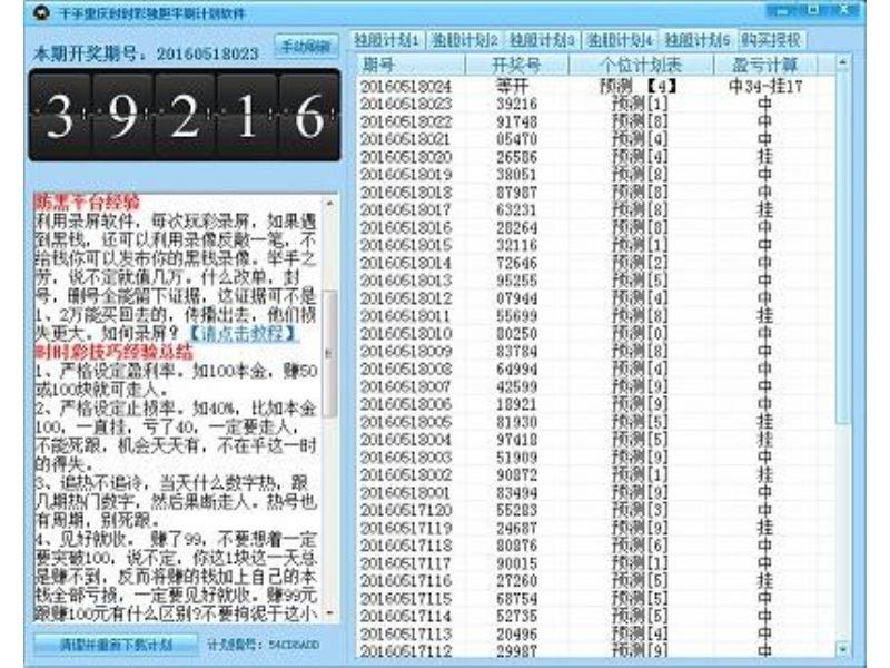 重庆时时彩北京赛车二星在线缩水软件技巧教程学习网:3xuexi.