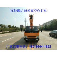 胶南高空作业车生产厂家