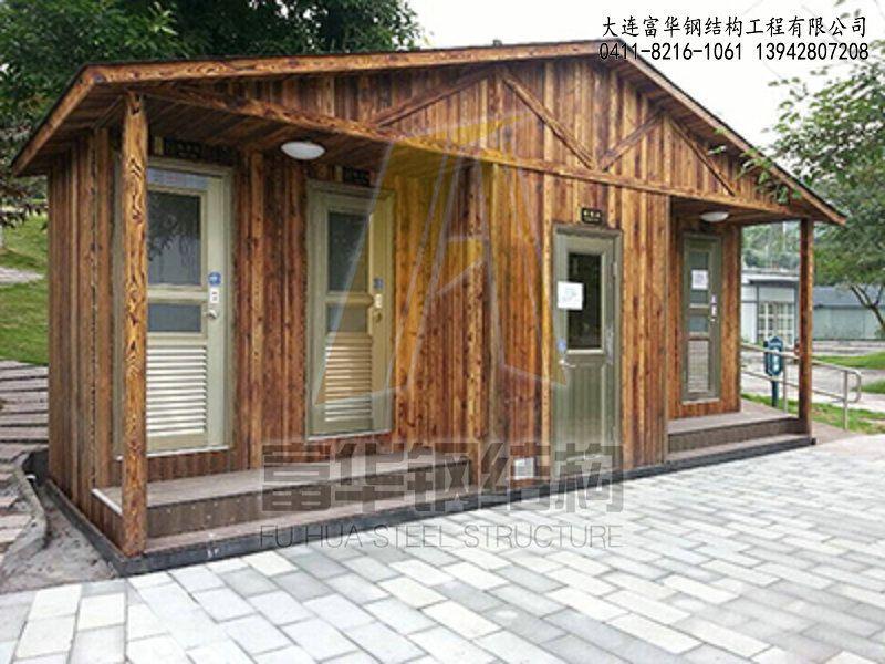 崇左街道环保厕所-专业生产