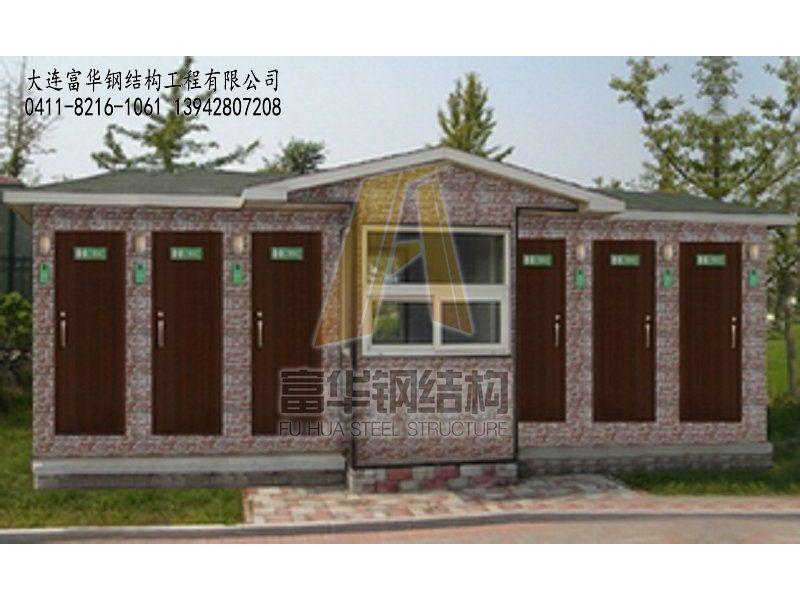 吐鲁番市政街道移动厕所-专业生产