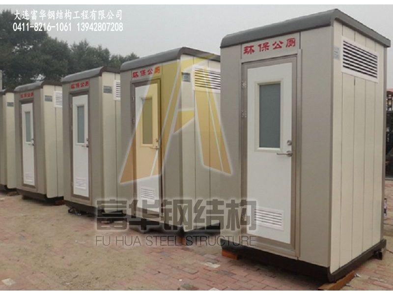 咸阳环保移动厕所-可来图加工