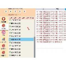 手机挂机软件上网做兼职:刘军教你玩