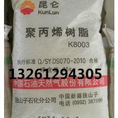 撫順石化聚丙烯HPP1850/1860工藝