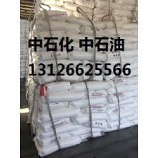 燕山聚丙烯PPR4220工藝介紹