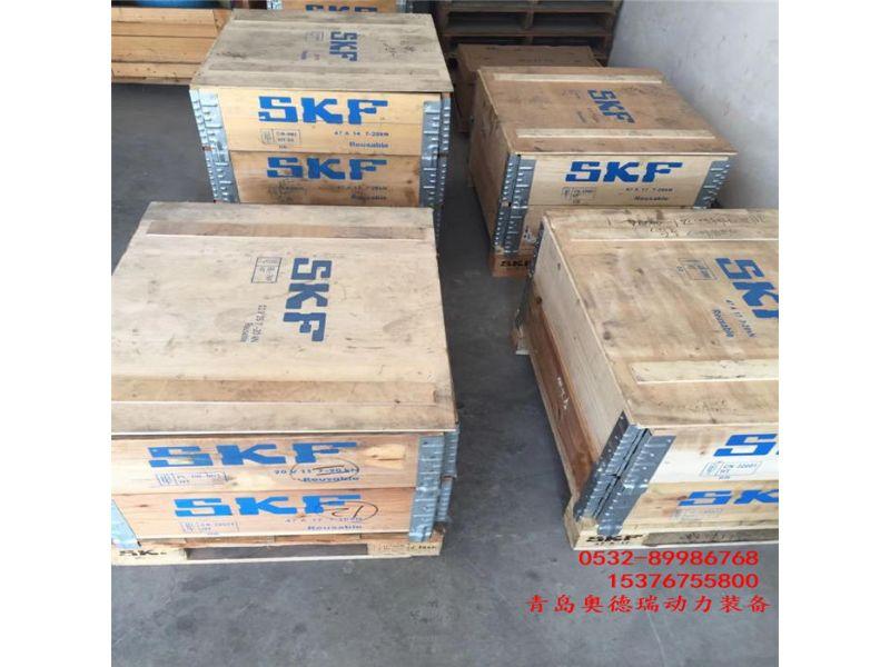 30X46X7HMS5RG轴承SKF
