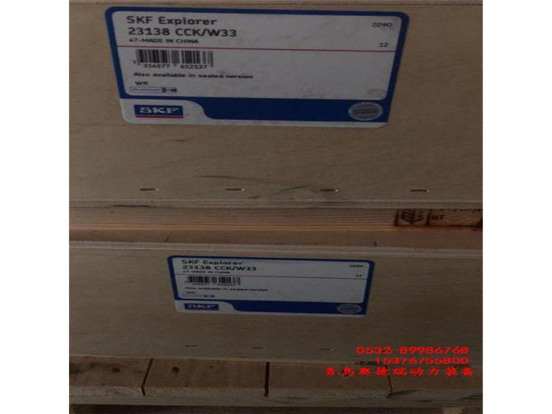 24060CC/C3W33轴承SKF